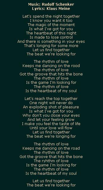 На волне любви