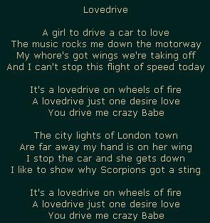 Любовь в дороге