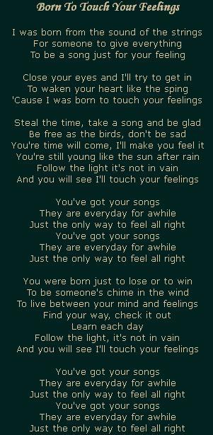 Я родился для тебя