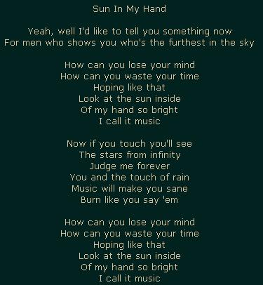 Песня в моем сердце