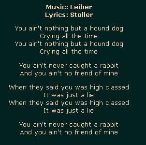 Травля собакой
