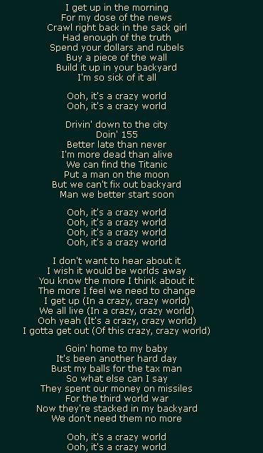 Этот безумный мир