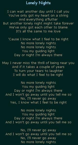 Одинокие ночи